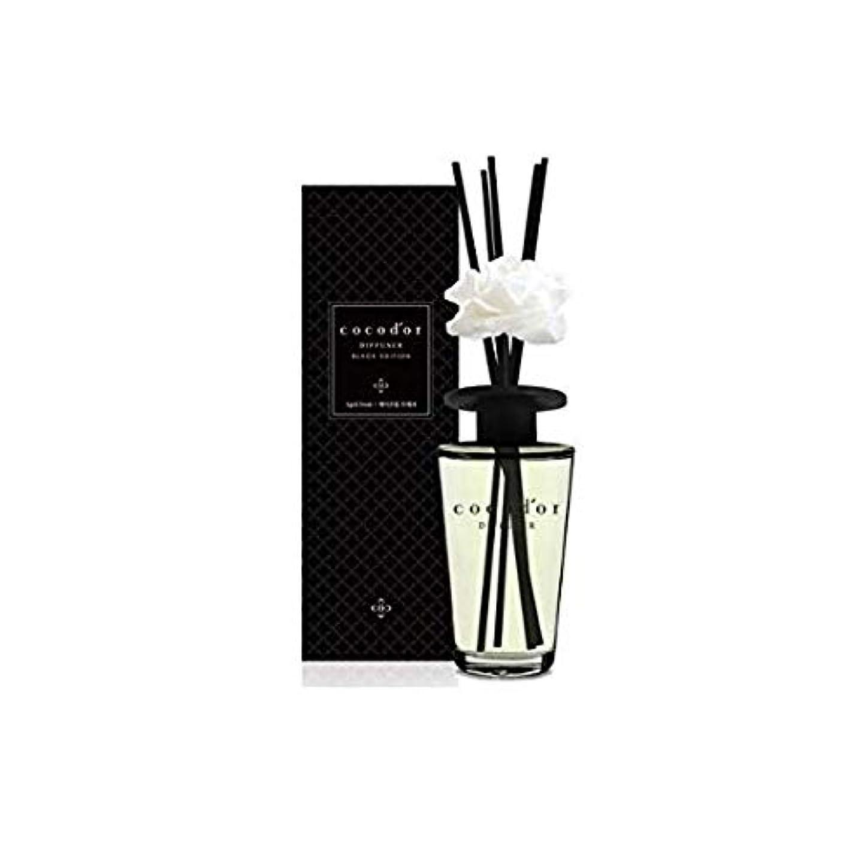 ポケット混雑ワーカーCocod'or ブラックエディションディフューザーギフトセット500ml#April Fresh/Black Edition Diffuser Gift Set 500ml # April Fresh [並行輸入品]