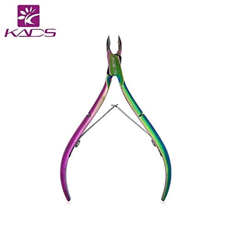 脈拍最後の放射するKADS キューティクルニッパー ネイルニッパー 甘皮ケア 甘皮処理 マニキュア ペディキュア 理想のツール (2)