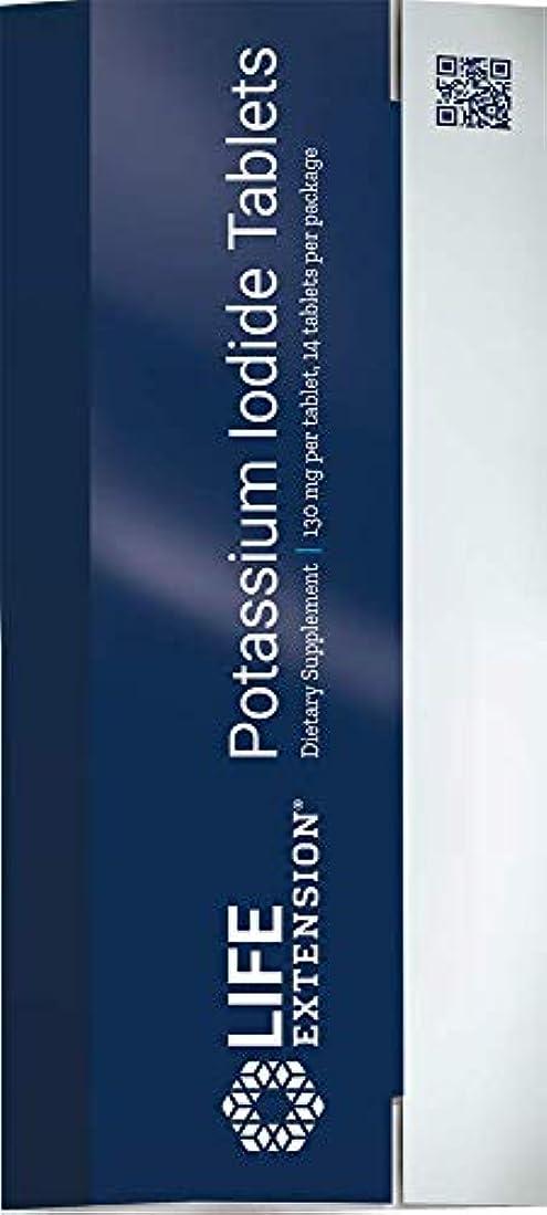 多様体器官文化【短期間用:ヨウ化カリウム】 Life Extension - Potassium Iodide Tablets 130 mg - 14錠  ~海外直送品~