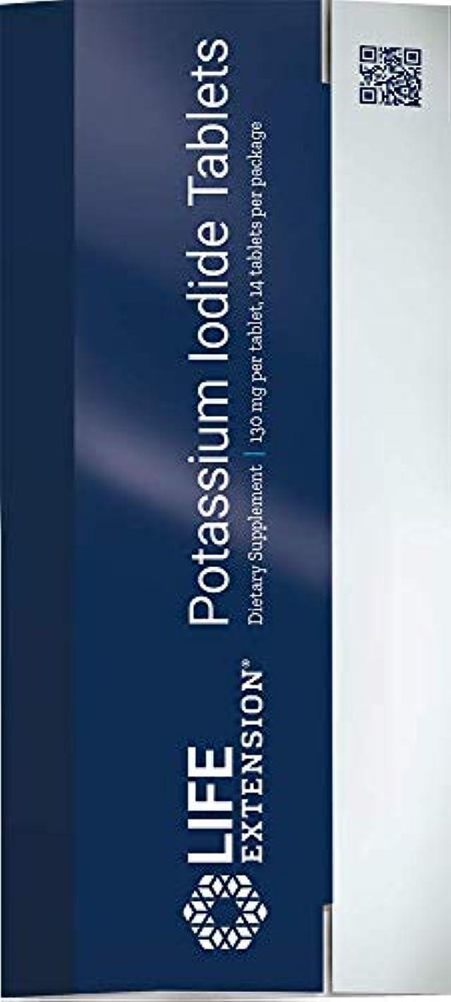 急襲上院外部【短期間用:ヨウ化カリウム】 Life Extension - Potassium Iodide Tablets 130 mg - 14錠  ~海外直送品~