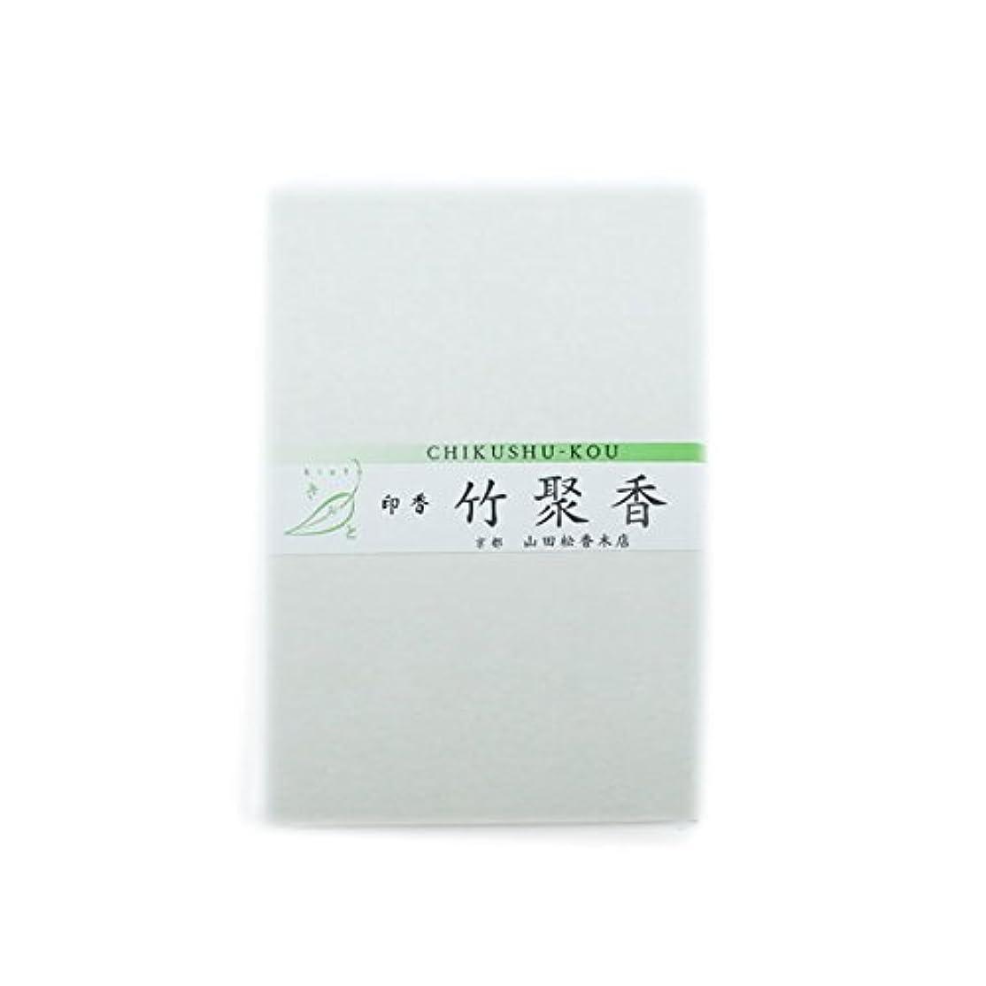 放送刺激するアジア竹聚香 印香 30個入