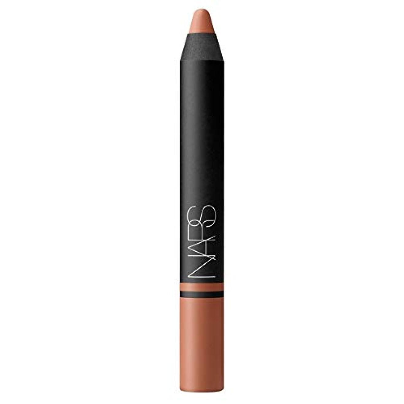 国勢調査もろい主観的[NARS] ベッラ島でのNarサテンリップペンシル - Nars Satin Lip Pencil in Isola Bella [並行輸入品]