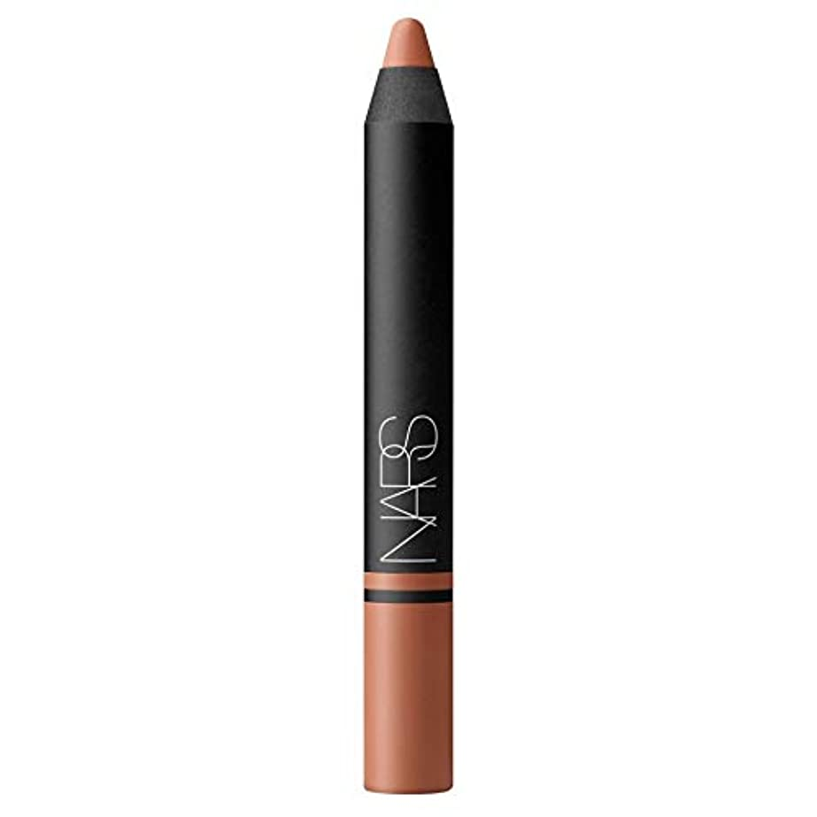 消毒する管理イチゴ[NARS] ベッラ島でのNarサテンリップペンシル - Nars Satin Lip Pencil in Isola Bella [並行輸入品]