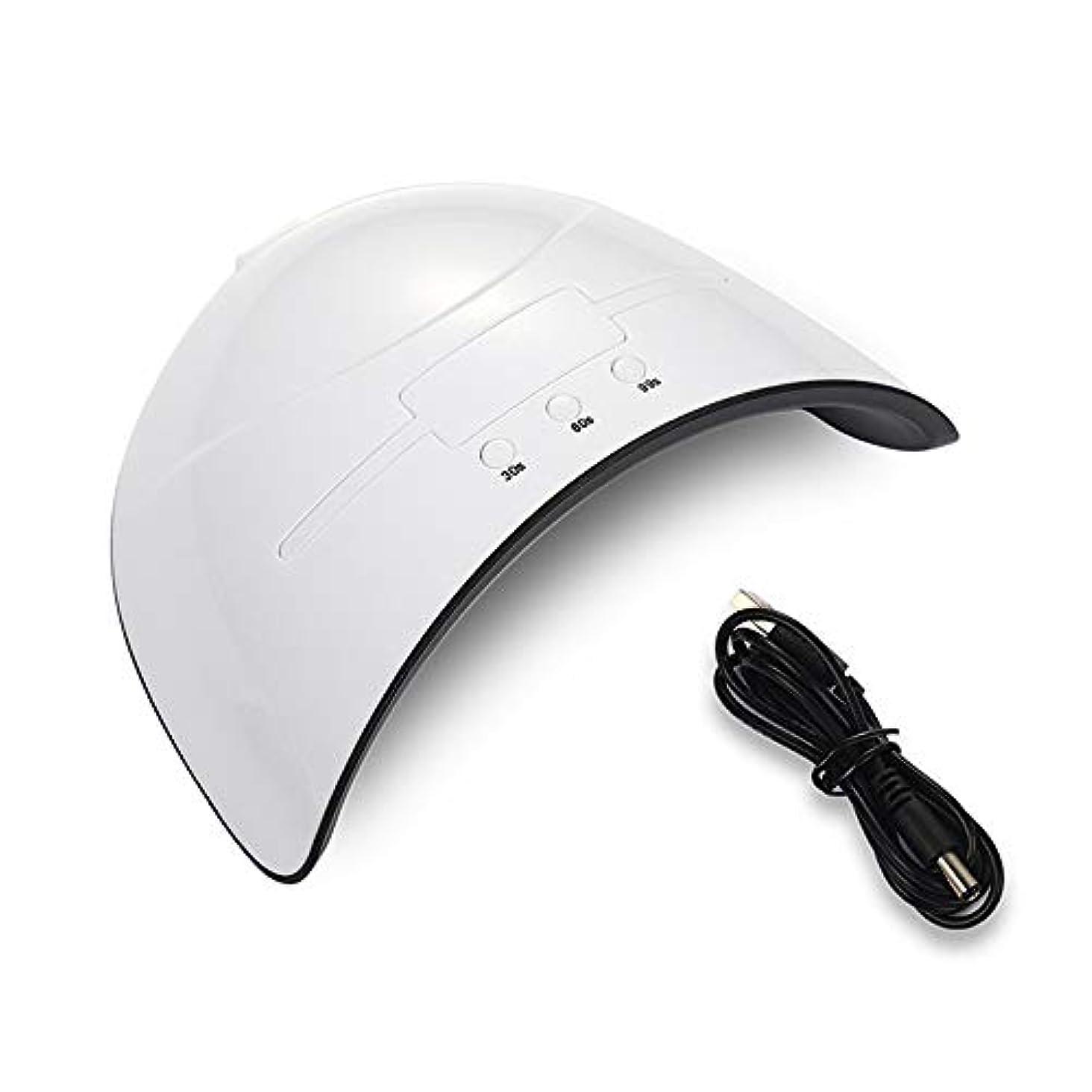 メイトぬいぐるみプランターUSBネイルランプ、LED光線療法機/乾燥機、スマートネイル光線療法ランプ、UVランプ - 36W(ホワイト)