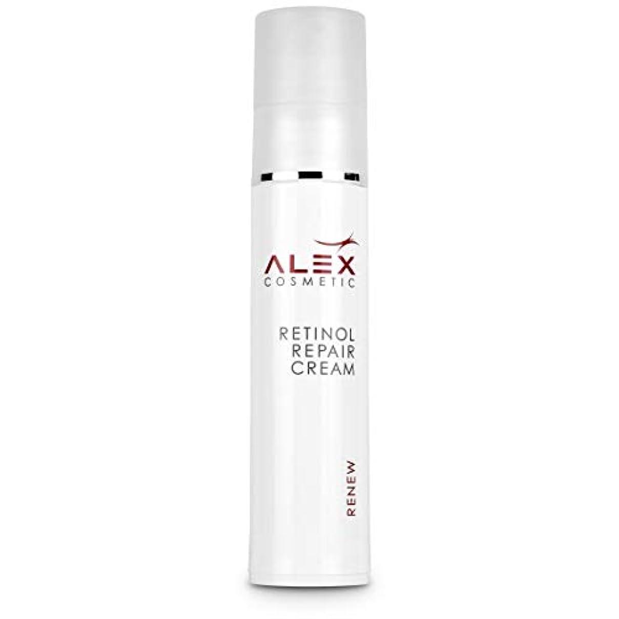 エキゾチック唯一トリプルALEX アレックス コスメ Retinol Repair Cream レチノール リペア クリーム 50ml 【並行輸入品】