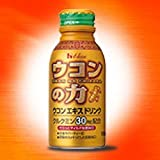 【ハウス食品】ウコンの力 ウコンエキスドリンク 100ml ×10個セット