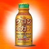 【ハウス食品】ウコンの力 ウコンエキスドリンク 100ml ×20個セット