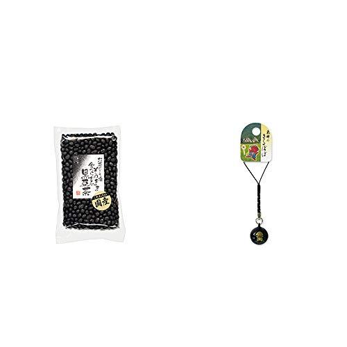 [2点セット] 国産 黒豆茶(200g)・さるぼぼ 焼入れ鈴 根付(ストラップ)【黒】 / 縁結び 魔除け おまもり//
