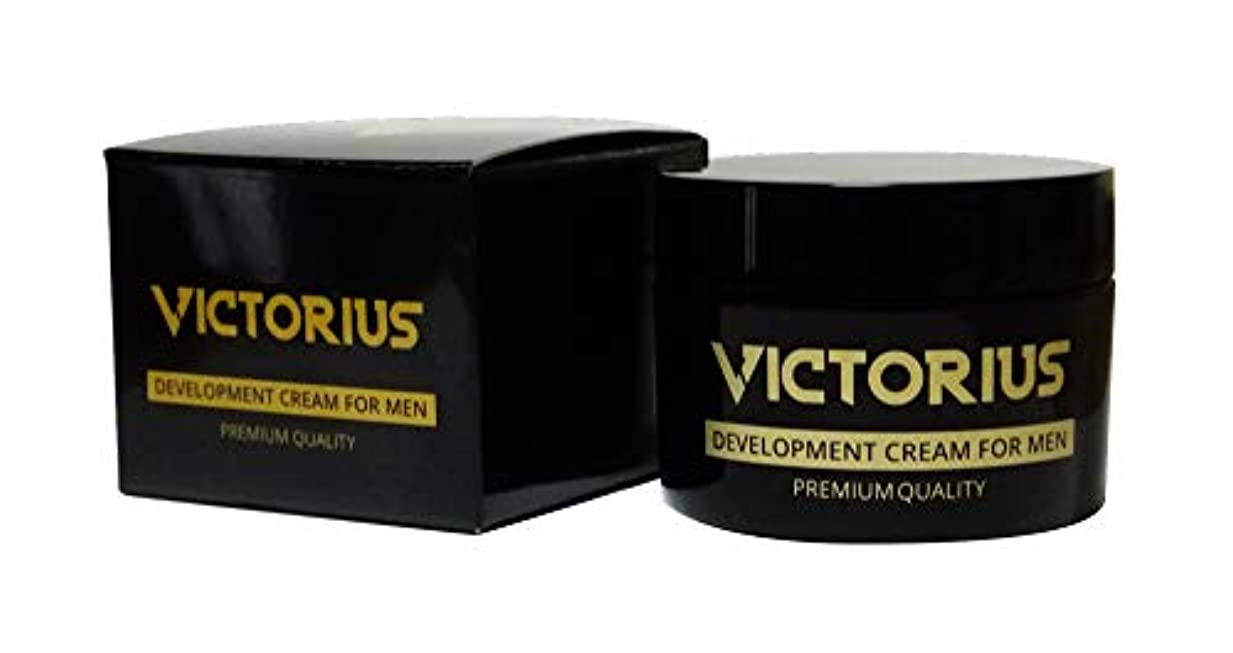 アスリート毎週名前VICTORIUS DEVELOPMENT CREAM FOR MEN