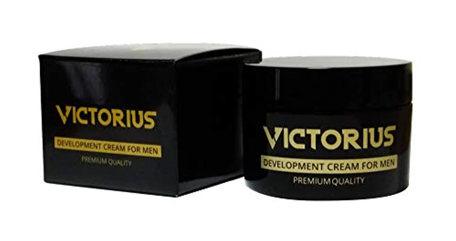 作者癌シェードVICTORIUS DEVELOPMENT CREAM FOR MEN