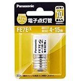 パナソニック 電子点灯管 E17口金 FE7EX