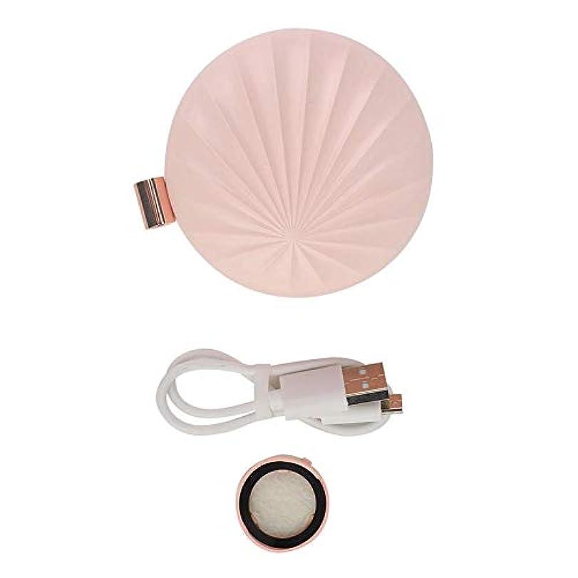 フィッティング好奇心盛観察ホームディフューザー、ポータブルアロマディフューザーエッセンシャルオイル香水ディフューザーアロマセラピーカーホームオフィス装飾 (ピンク)