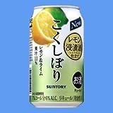 チューハイ サントリー こくしぼり〈レモン&ライム〉350mlケース(24本入り)