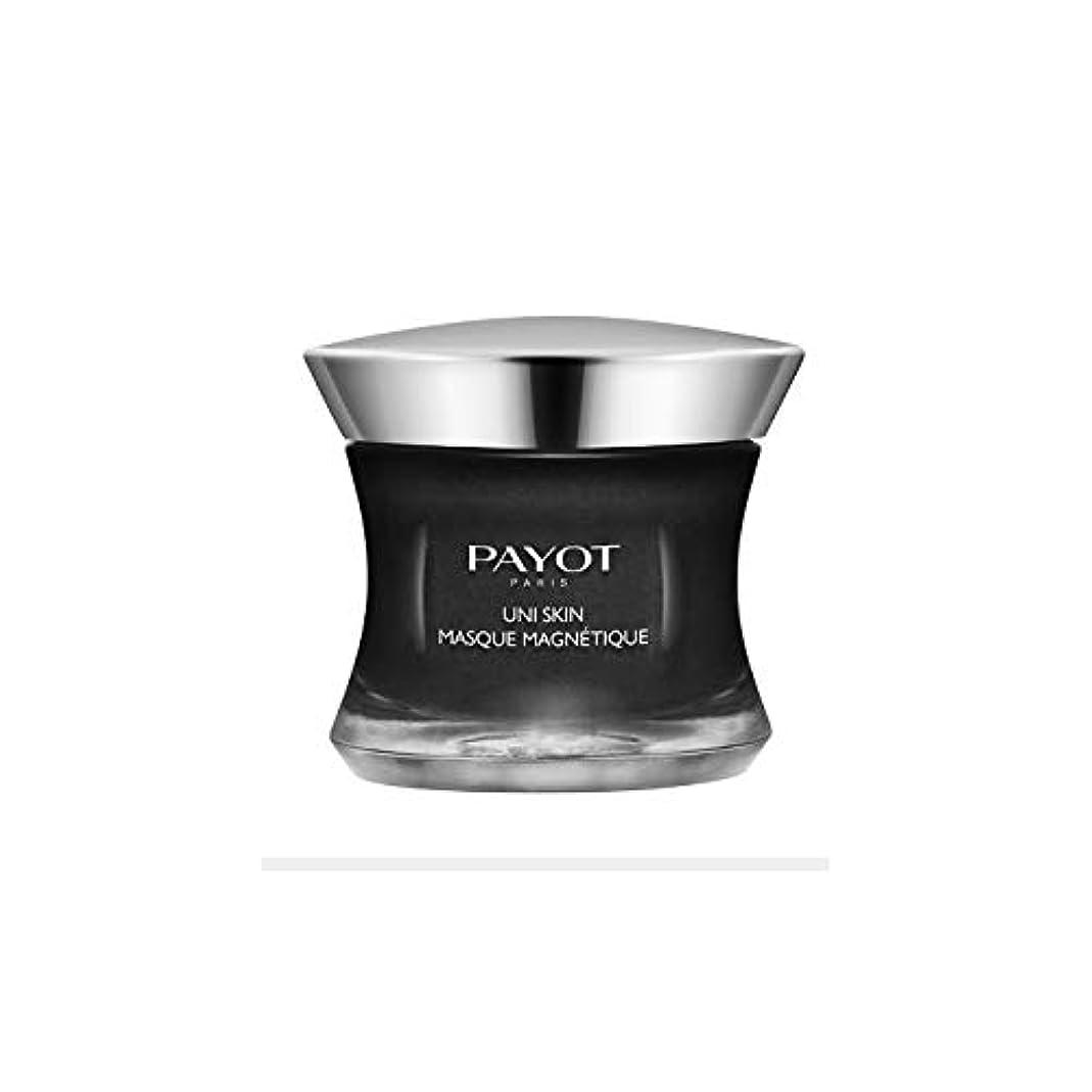 一生広告する平手打ちパイヨ Uni Skin Masque Magn騁ique - Magnet Perfector Care 80g/2.82oz並行輸入品