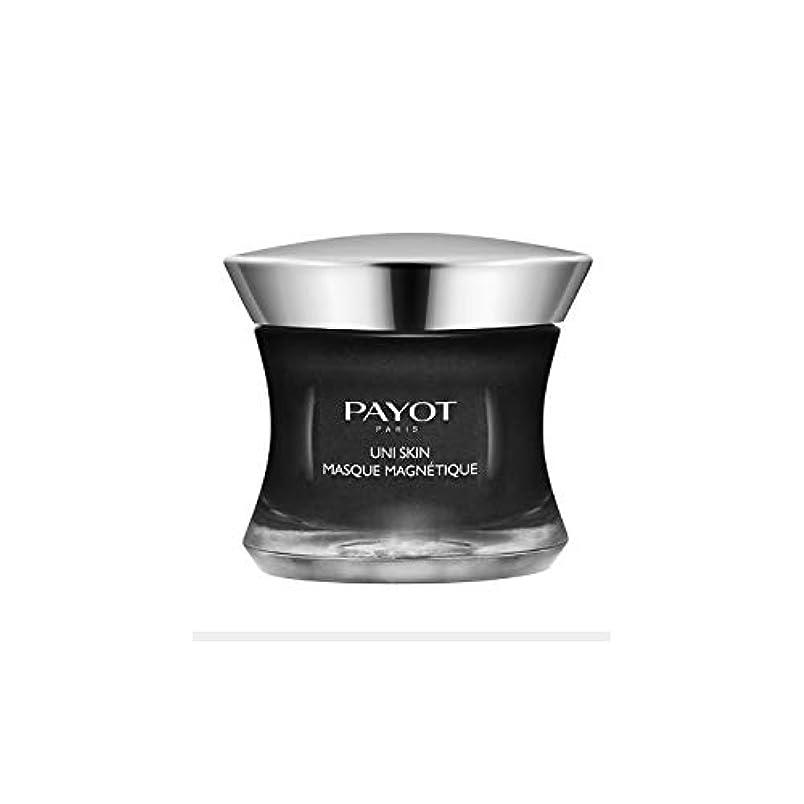 の間でながら農場パイヨ Uni Skin Masque Magn騁ique - Magnet Perfector Care 80g/2.82oz並行輸入品