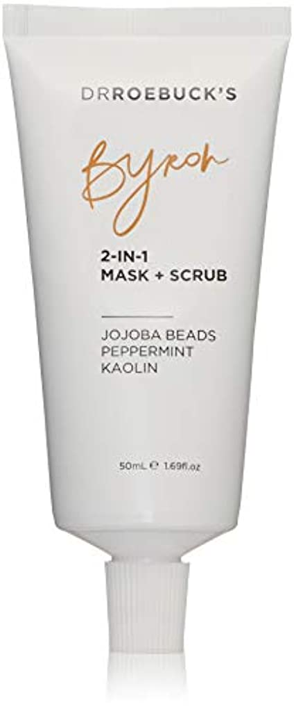 活性化する何十人も保存DR ROEBUCK'S Byron 2-in-1 Mask + Scrub(50ml)