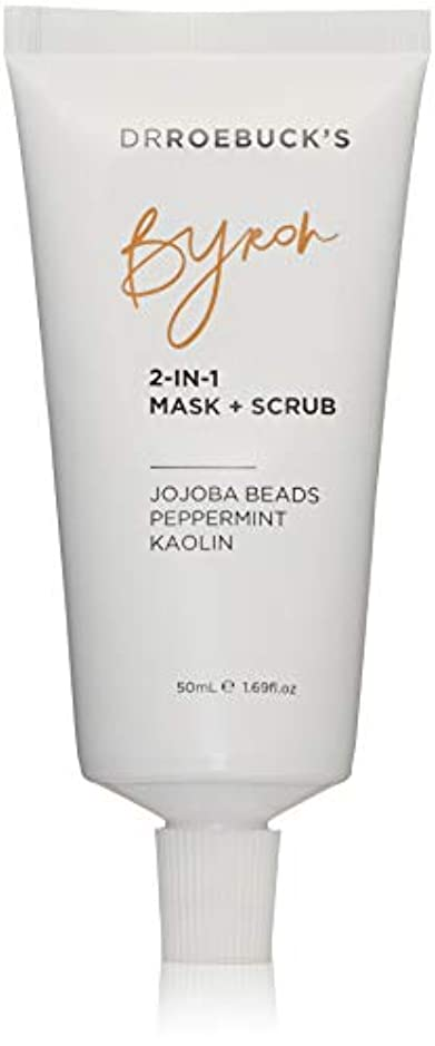 食用モバイルバーストDR ROEBUCK'S Byron 2-in-1 Mask + Scrub(50ml)