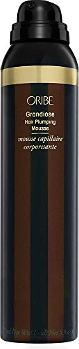 by Oribe GRANDIOSE HAIR PLUMPING MOUSSE 5.7 OZ by ORIBE