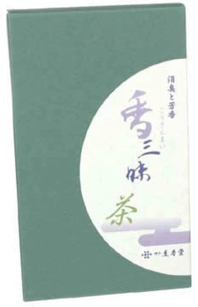 ゲインセイ空二週間香三昧 茶