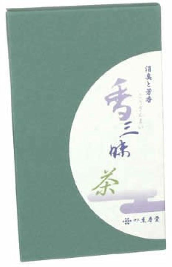 郵便物スピーチジム香三昧 茶