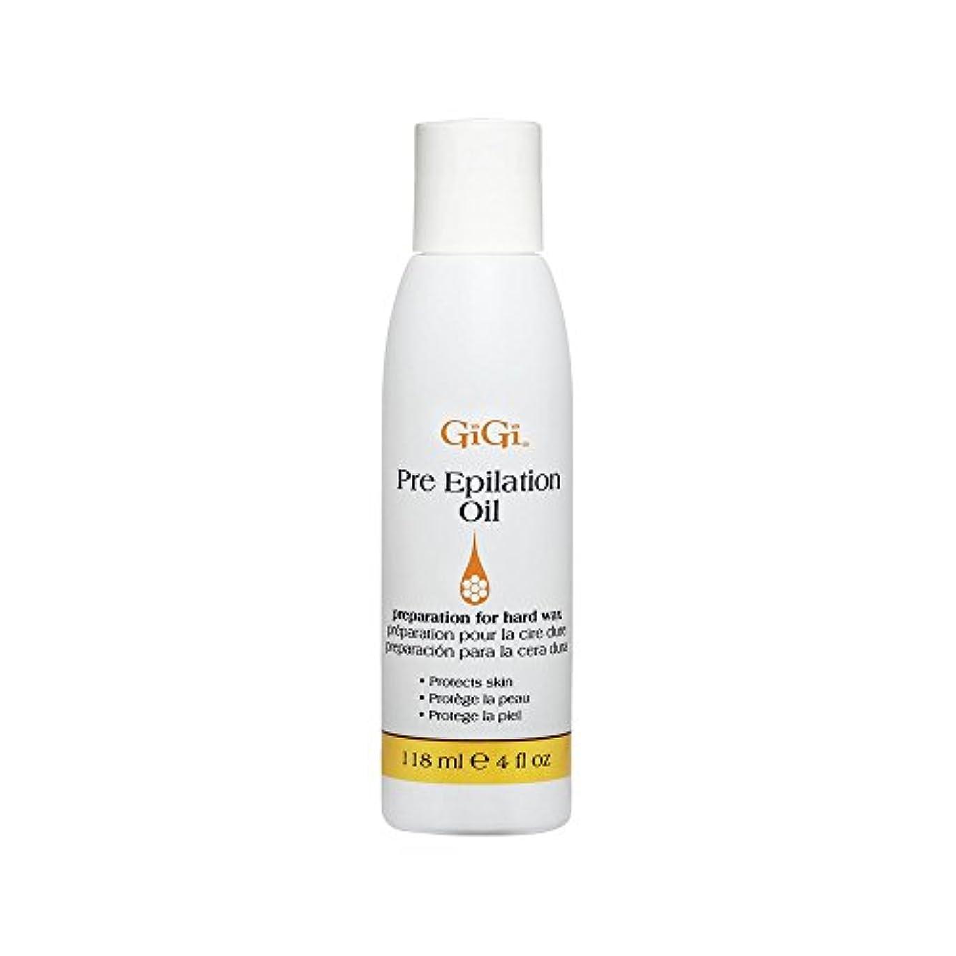 植物学者飾り羽ぞっとするようなGiGi Pre Epilation Oil - Allows For Easier & More Effective Waxing While Protecting & Conditioning Skin - Preparation...