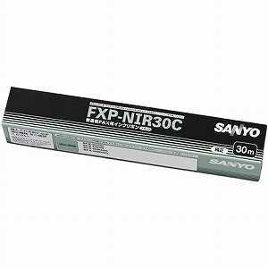 三洋電機 普通紙ファクシミリ用インクリボン (ブラック) FXP-NIR30C