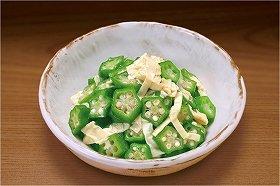 ノースイ)カンタン味菜 オクラの湯葉和え 500g