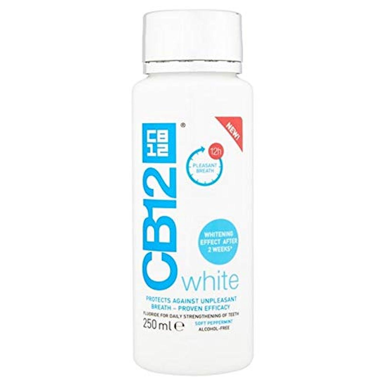 酸度溶岩発音する[CB12] Cb12ホワイトニングマウスウォッシュ250ミリリットル - CB12 Whitening Mouthwash 250ml [並行輸入品]