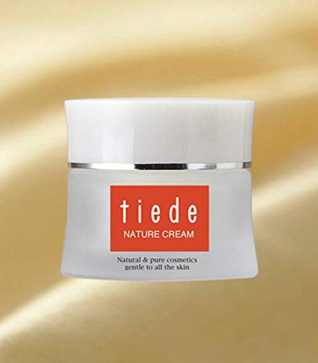 未亡人すり怠けたティエード ナテュール クリーム(40g) Tiede Natural Cream