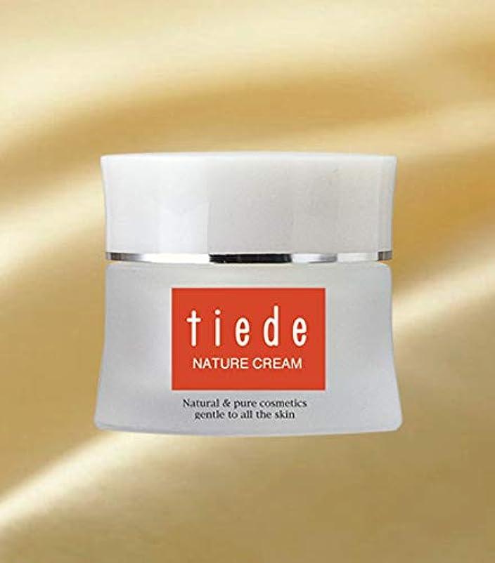 すり減るトランク調整ティエード ナテュール クリーム(40g) Tiede Natural Cream