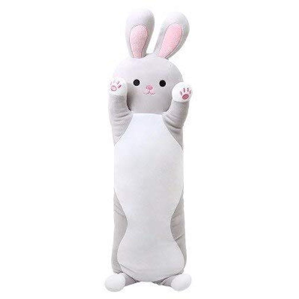 LIFE センチメートルウサギのぬいぐるみロング睡眠枕を送信するために女の子 Almofada クッション床 Coussin Cojines 装飾 Overwatch クッション 椅子