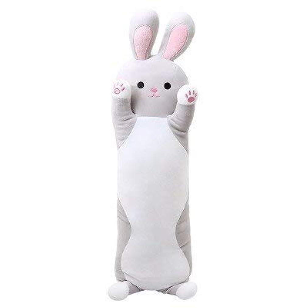 先のことを考える是正真向こうLIFE センチメートルウサギのぬいぐるみロング睡眠枕を送信するために女の子 Almofada クッション床 Coussin Cojines 装飾 Overwatch クッション 椅子
