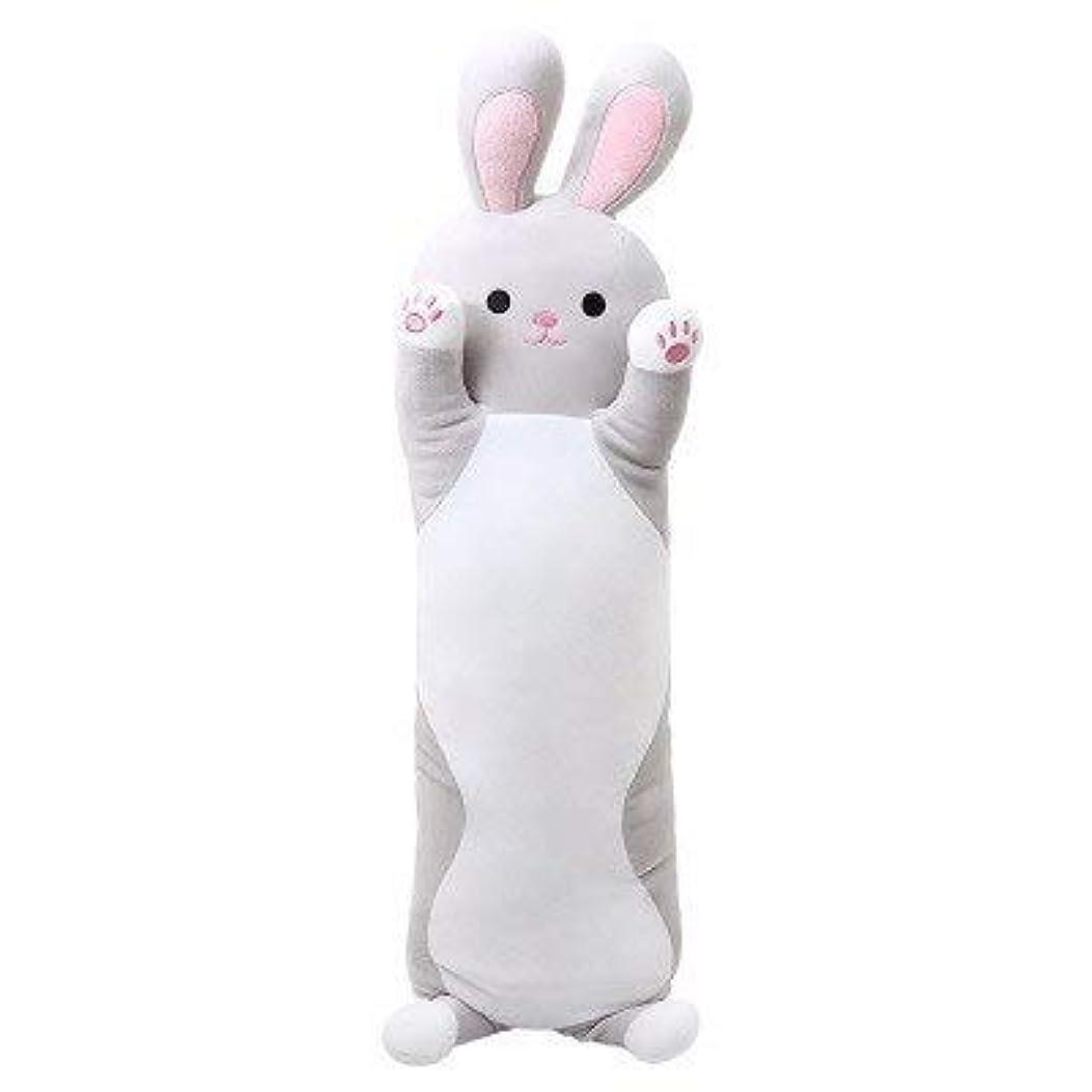 震える理容師手段LIFE センチメートルウサギのぬいぐるみロング睡眠枕を送信するために女の子 Almofada クッション床 Coussin Cojines 装飾 Overwatch クッション 椅子