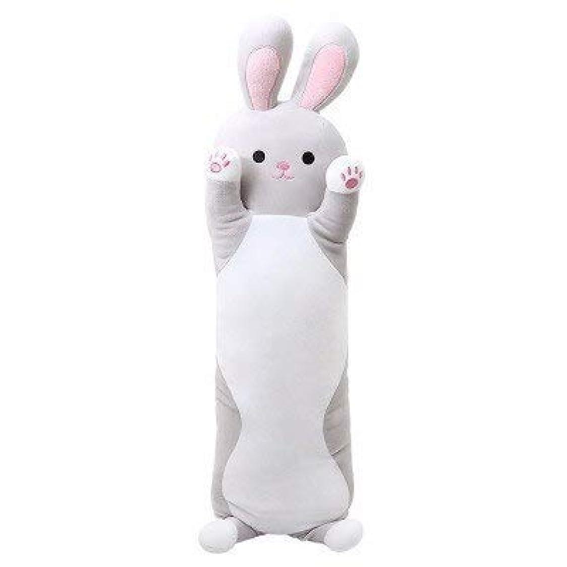 見る人ホール資格LIFE センチメートルウサギのぬいぐるみロング睡眠枕を送信するために女の子 Almofada クッション床 Coussin Cojines 装飾 Overwatch クッション 椅子