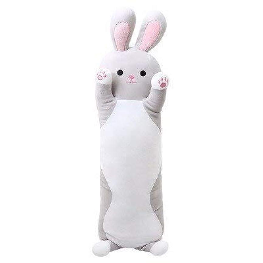 キャメル市の中心部成功したLIFE センチメートルウサギのぬいぐるみロング睡眠枕を送信するために女の子 Almofada クッション床 Coussin Cojines 装飾 Overwatch クッション 椅子