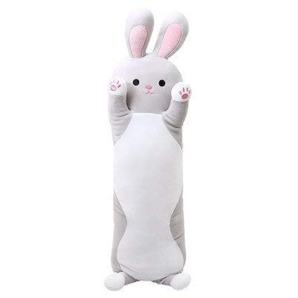 コマースめまいが子豚LIFE センチメートルウサギのぬいぐるみロング睡眠枕を送信するために女の子 Almofada クッション床 Coussin Cojines 装飾 Overwatch クッション 椅子