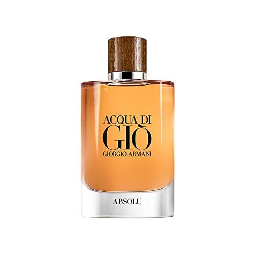 シェフ首尾一貫した会計士ジョルジオアルマーニ Acqua Di Gio Absolu Eau De Parfum Spray 200ml/6.7oz並行輸入品