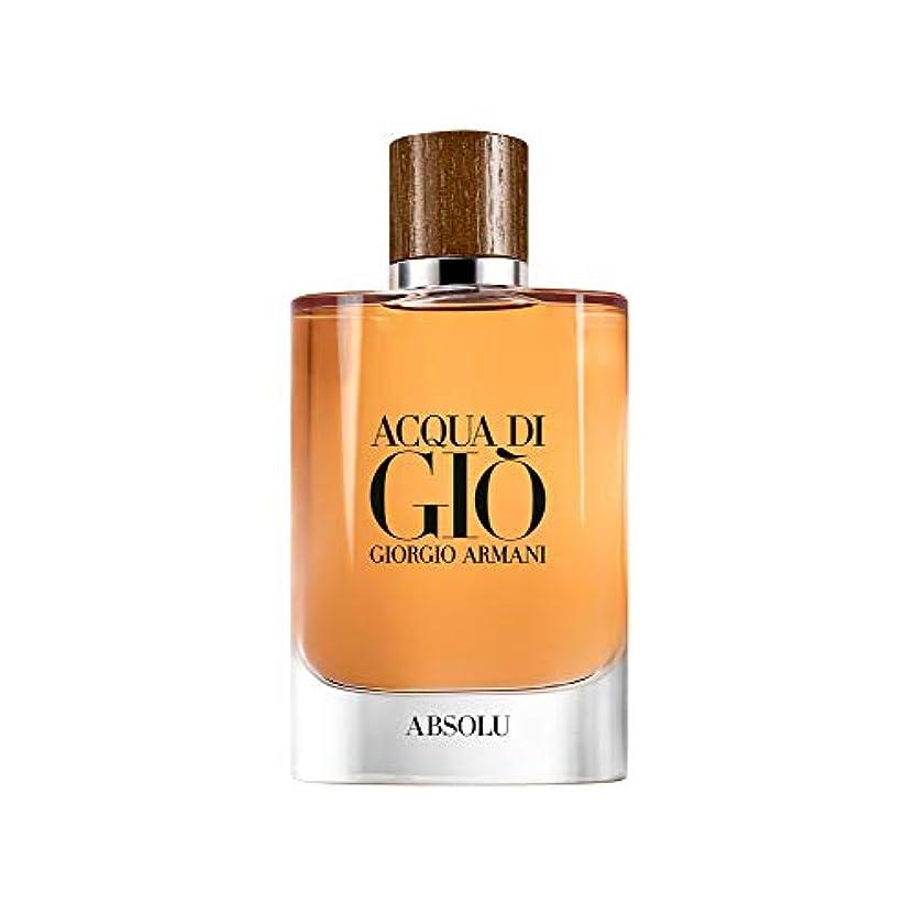 シーフード霧深い藤色ジョルジオアルマーニ Acqua Di Gio Absolu Eau De Parfum Spray 200ml/6.7oz並行輸入品