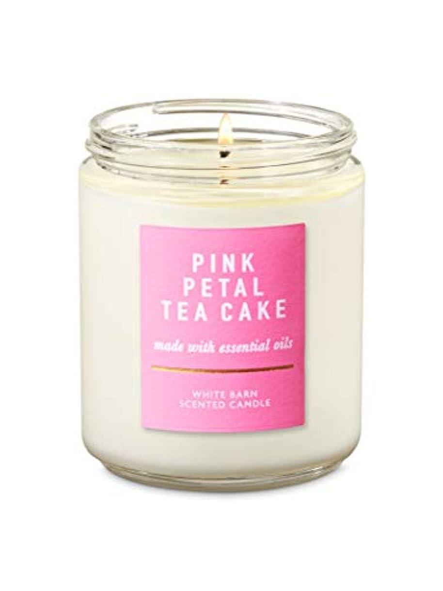 波従う切手【Bath&Body Works/バス&ボディワークス】 アロマキャンドル ピンクペタルティーケーキ 1-Wick Scented Candle Pink Petal Tea Cake 7oz/198g [並行輸入品]