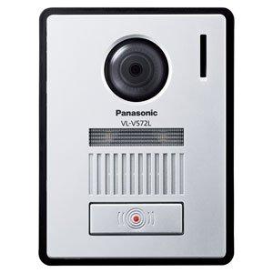 パナソニック カラーカメラ玄関子機 VL-V572L-S 1台