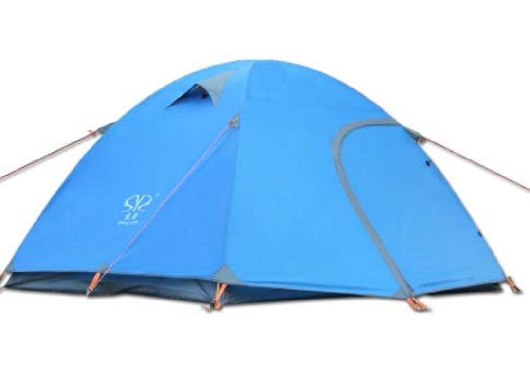 表面コントロールユーモラス3-4人二重登山テント屋外超軽量防水アルミ合金キャンプテントビーチテント (Color : ブルー)