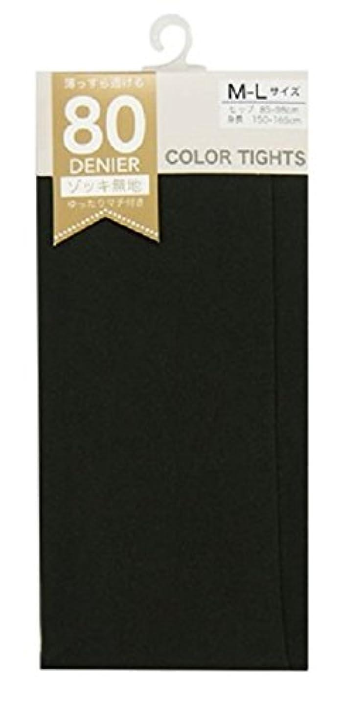 ミス忌避剤機関(マチ付き)80デニールカラータイツ ダークオリーブ M~L