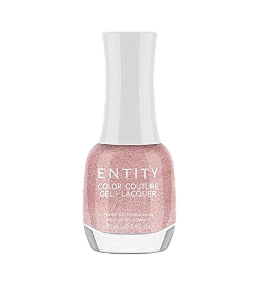 過半数植物学者署名Entity Color Couture Gel-Lacquer - Slip Into Something Comfortable - 15 ml/0.5 oz