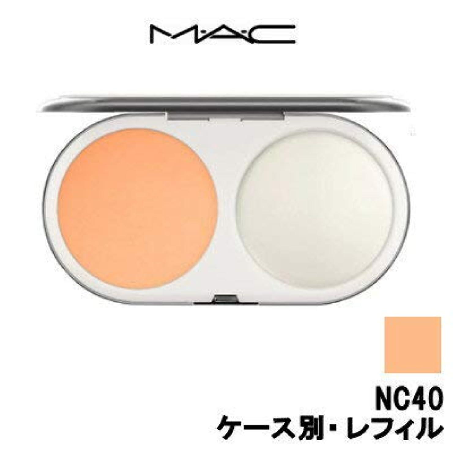 瞳ハイライト観点マック(MAC) ライトフル C SPF 30 ファンデーション #NC40 SPF30/PA+++ 14g[並行輸入品]