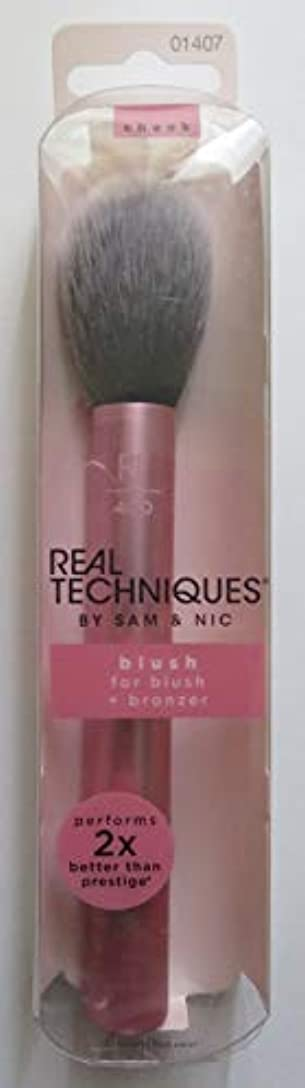 大きいネブアラスカReal Techniques BLUSH BRUSH リアルテクニークブラッシュブラシ [並行輸入品]