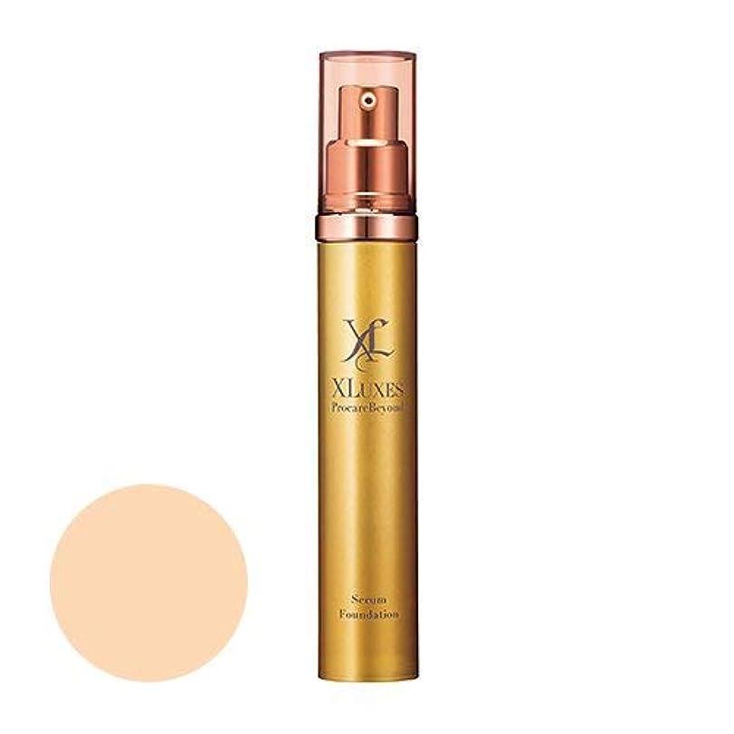 XLUXES セラムファンデーション (SPF40 PA+++) ヒト幹細胞培養液配合 プロケアビヨンド (ライトオークル) 30ml