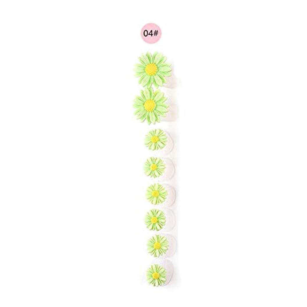 商人水平文言8ピース/セットシリコンつま先セパレーター足つま先スペーサー花形ペディキュアDIYネイルアートツール-カラフル04#