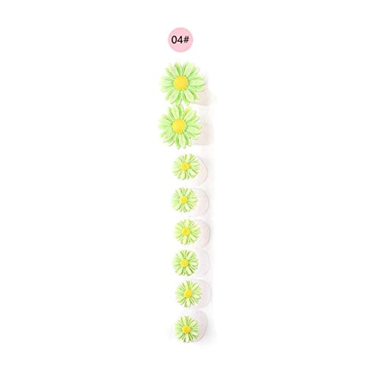代理店風味テクスチャー8ピース/セットシリコンつま先セパレーター足つま先スペーサー花形ペディキュアDIYネイルアートツール-カラフル04#