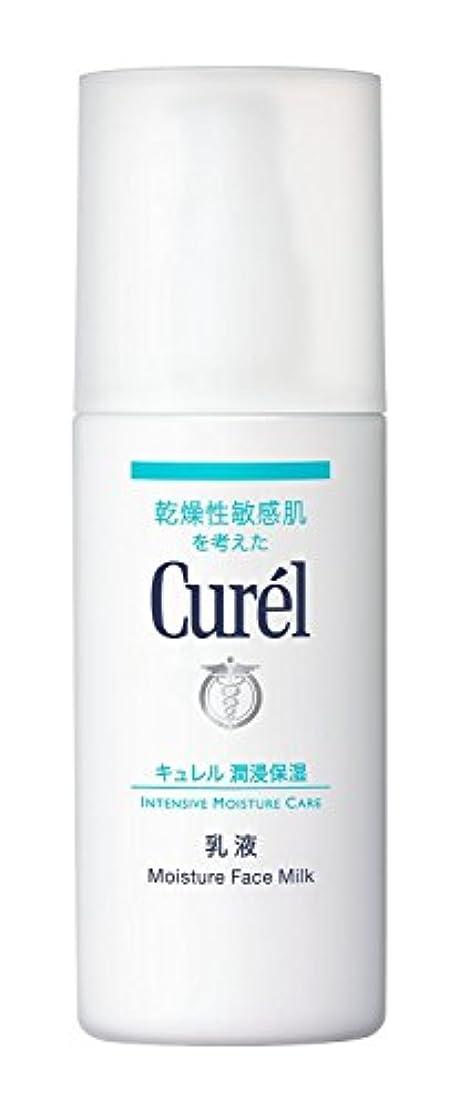 ポインタシェフりんご【花王】キュレル 薬用乳液 (120ml) ×10個セット