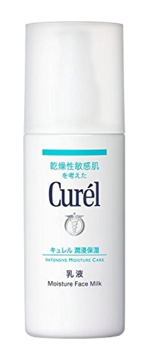 偏心免疫するバター【花王】キュレル 薬用乳液 (120ml) ×10個セット